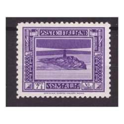 SOMALIA 1932  -  PITTORICA...