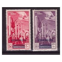 CIRENAICA  1932 -  POSTA...