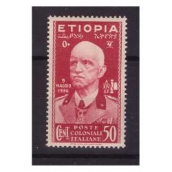 ETIOPIA 1936 -  VITTORIO...