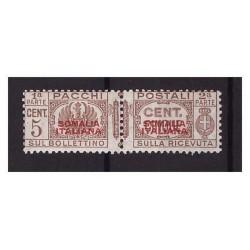 SOMALIA  ITALIANA 1937   -...