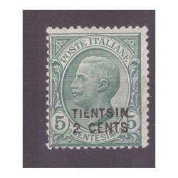 CINA TIENTSIN 1917 - 2...