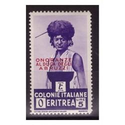 ERITREA 1934 - ONORANZE AL...