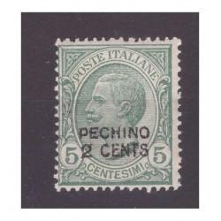 CINA  PECHINO   1917 -   2...