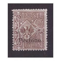 CINA  PECHINO   1918 -   1...