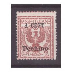 CINA  PECHINO   1919 -...