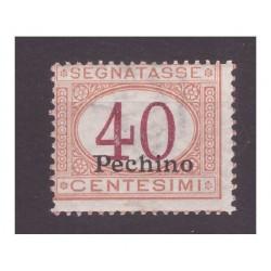 CINA  PECHINO   1917 -...