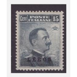 ISOLE EGEO LERO LEROS 1912...