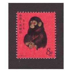 CHINA PRC 1980 - MONKEY...