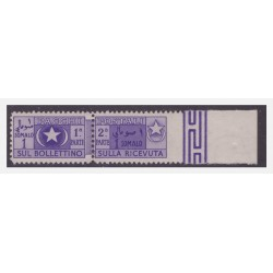 SOMALIA AFIS 1950 - PACCHI...