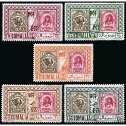 SOMALIA AFIS 1953...
