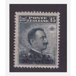 VALONA  1916  -     PARA...