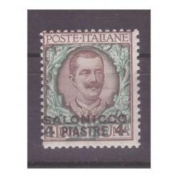 SALONICCO 1909  -...
