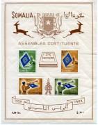 Francobolli somalia afis